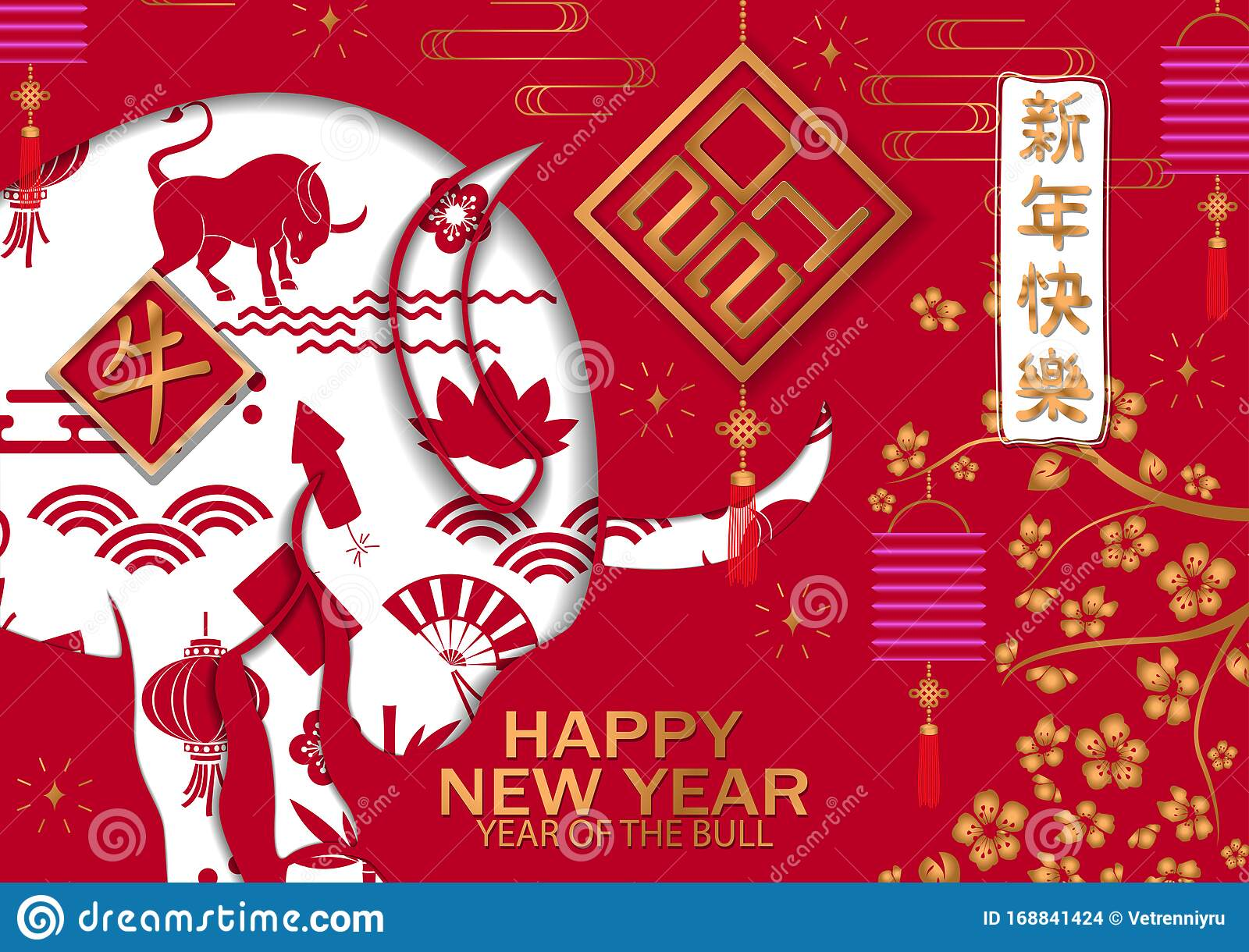 Chinese New Year 2021 Background. Chinese Translation ...