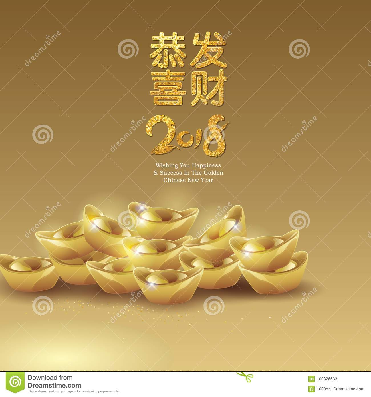 chinese new year 2018 background come with layers
