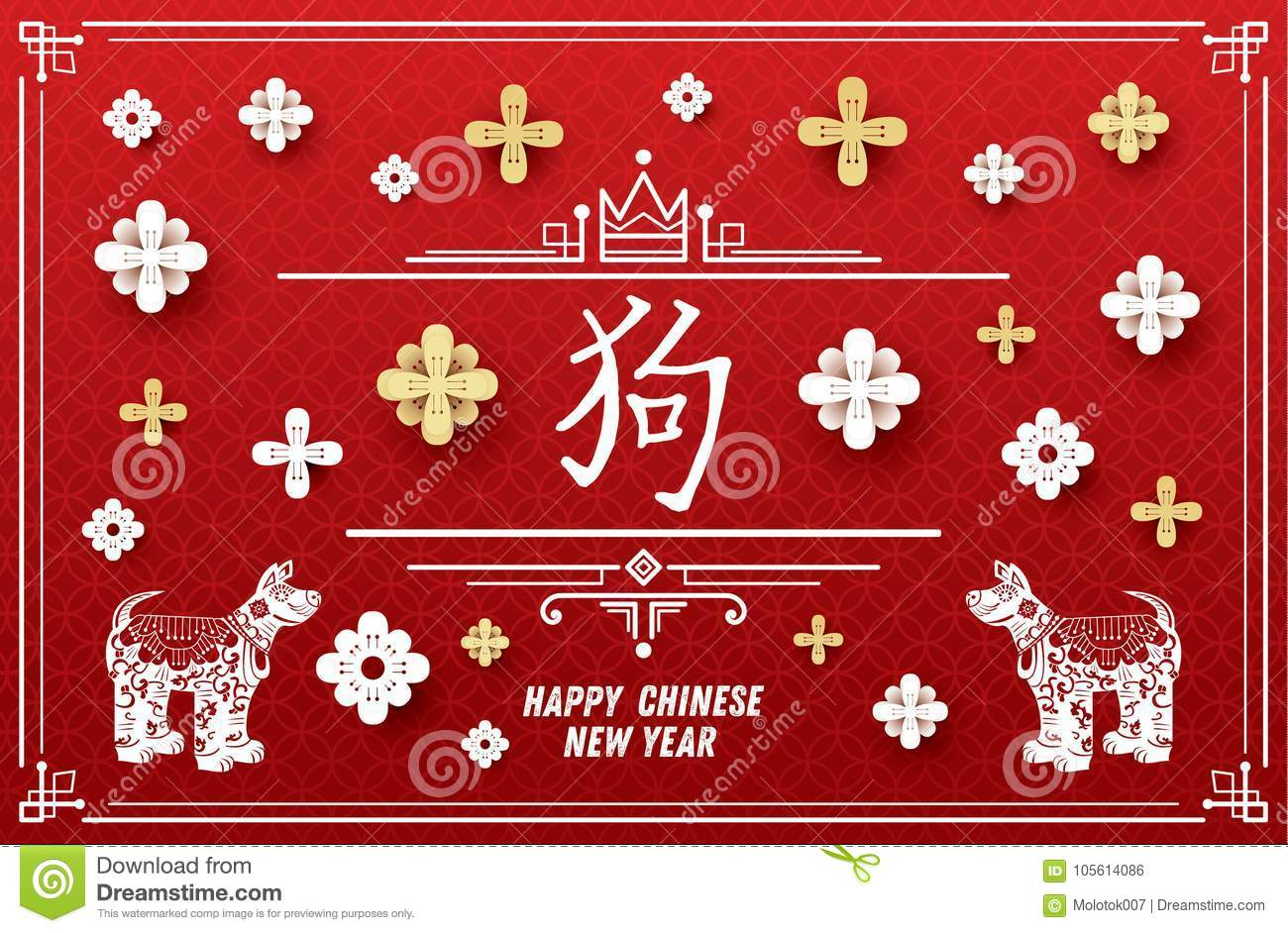 chinese new year 2018 background with dog and lotus flower hie