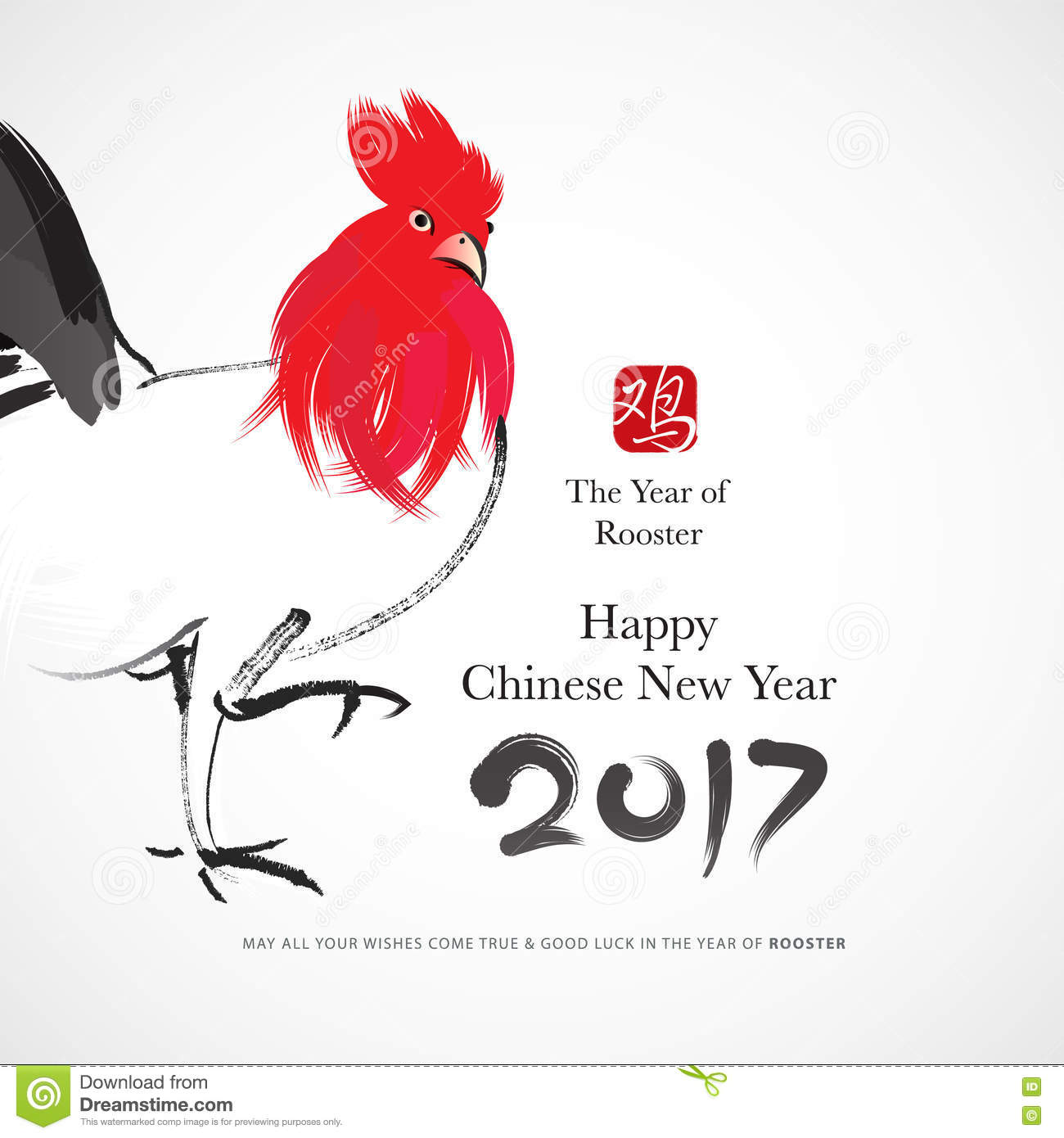 Chinese new year background stock vector image