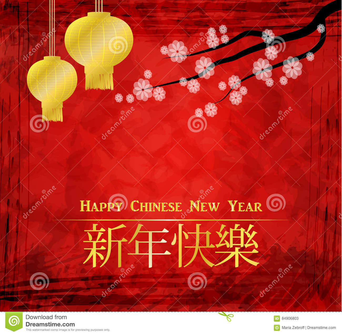 Chinese New Year Background Stock Vector Illustration Of Greeting