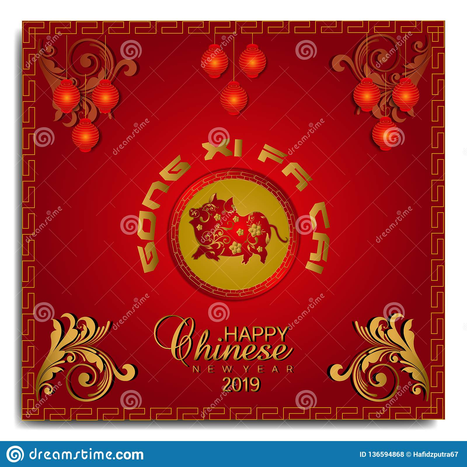 CHINESE NEW YEAR 2019 BACKGROUNDS