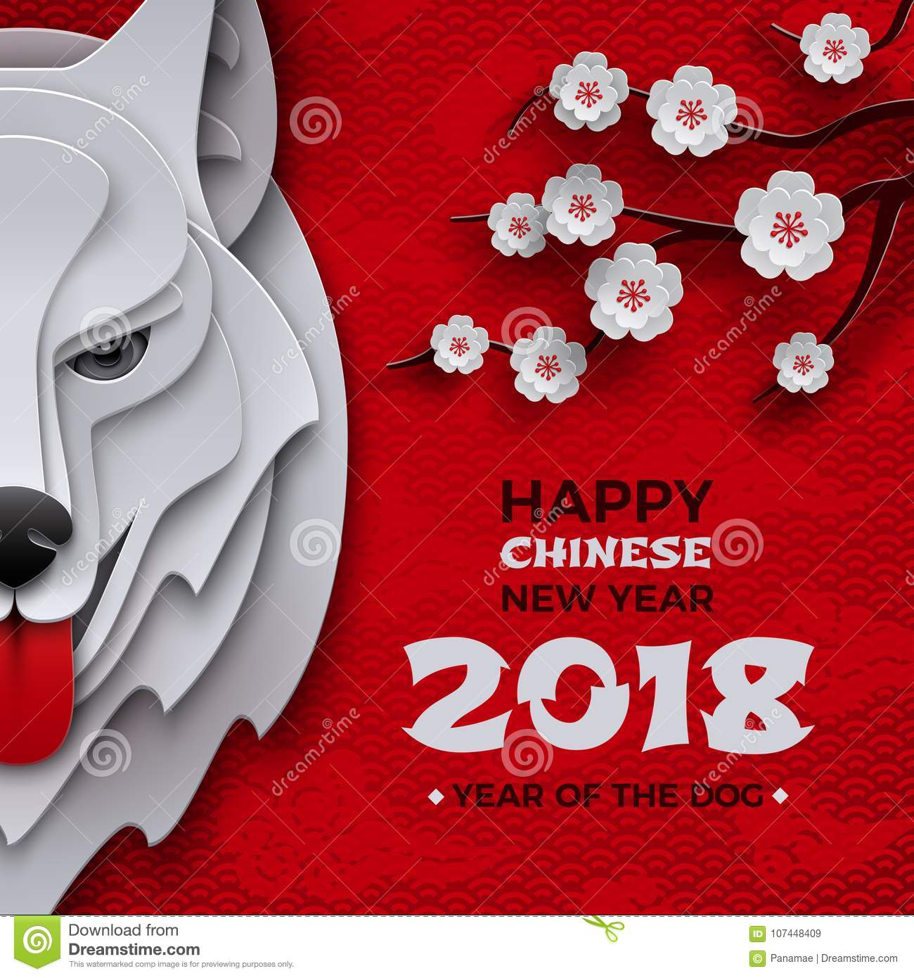 chinese new year banner symbol 2018 year of the dog zodiac sign