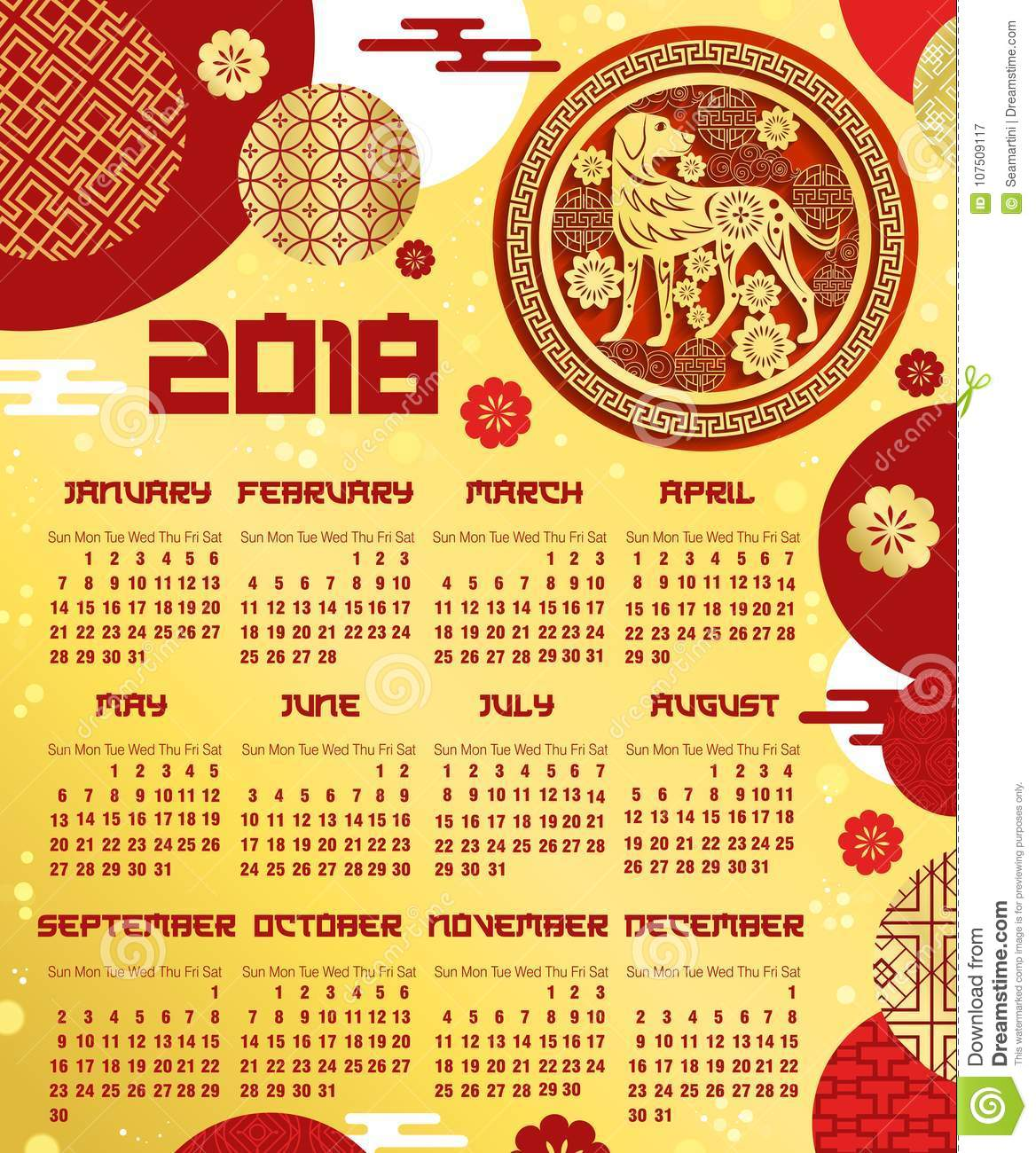 Chinese New Year Calendar Template With Zodiac Dog Stock Vector