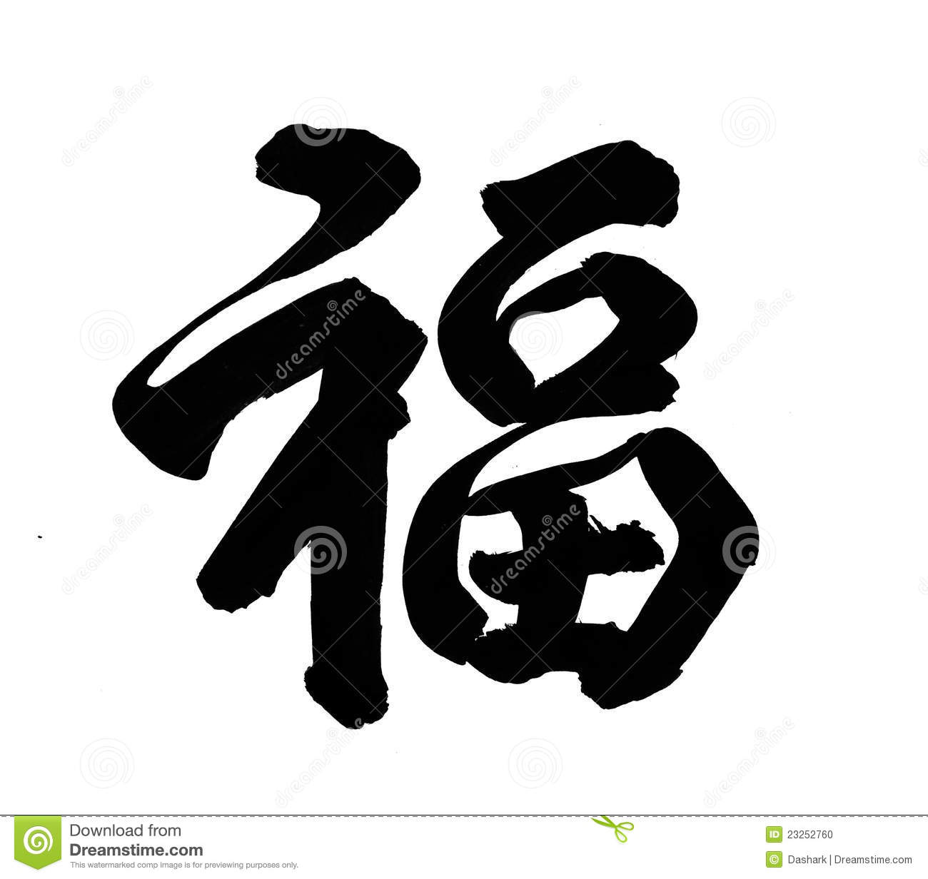 Chinese new year calligraphy for fu stock illustration