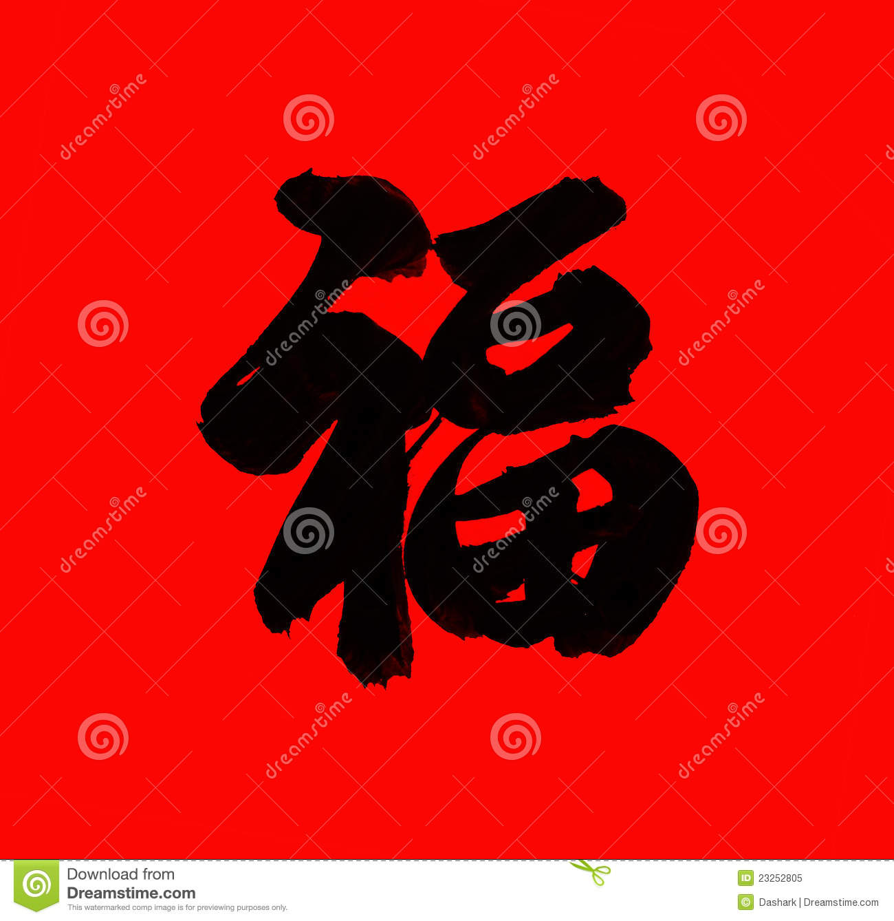 Chinese new year calligraphy for fu royalty free stock