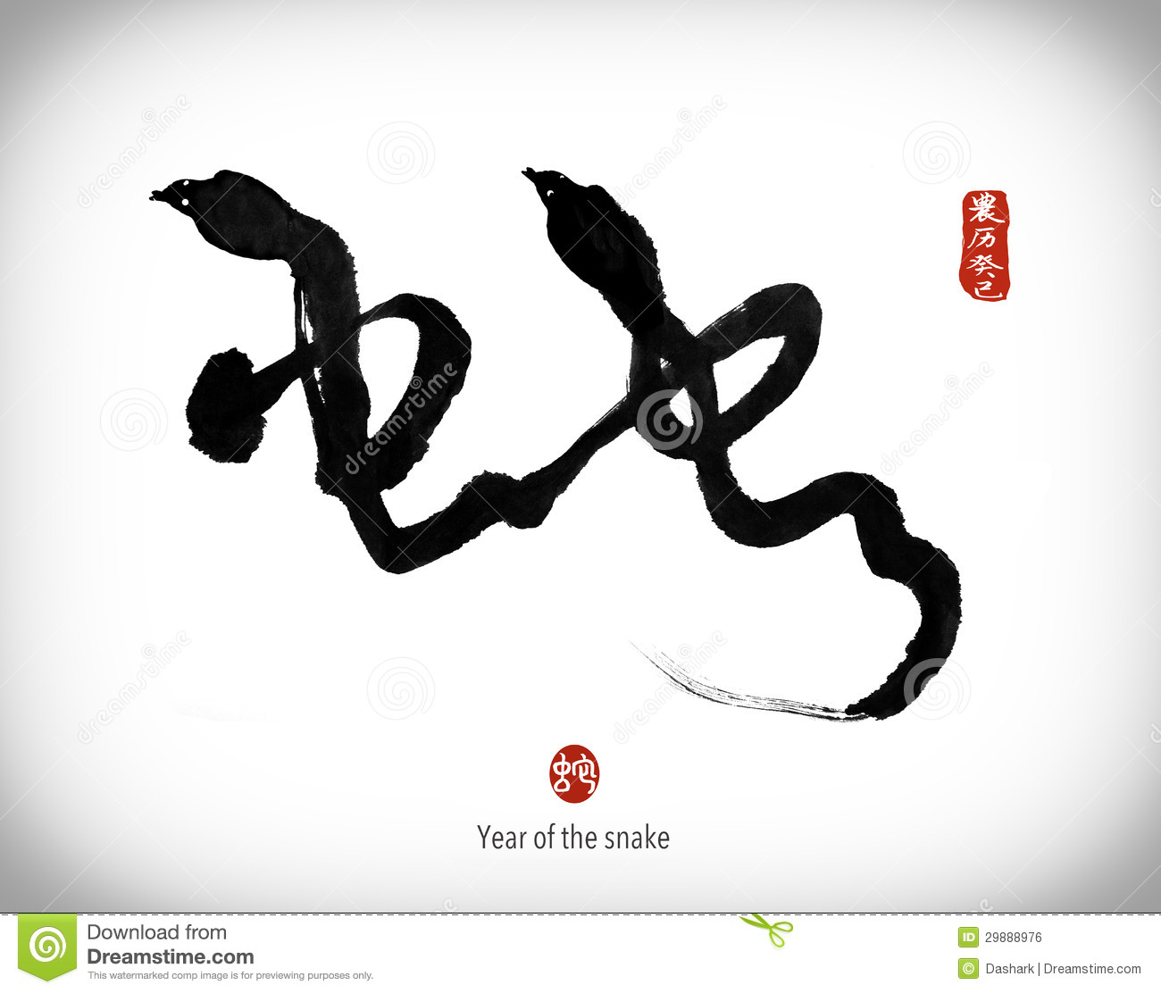 Chinese New Year 2013 Calligraphy Royalty Free Stock