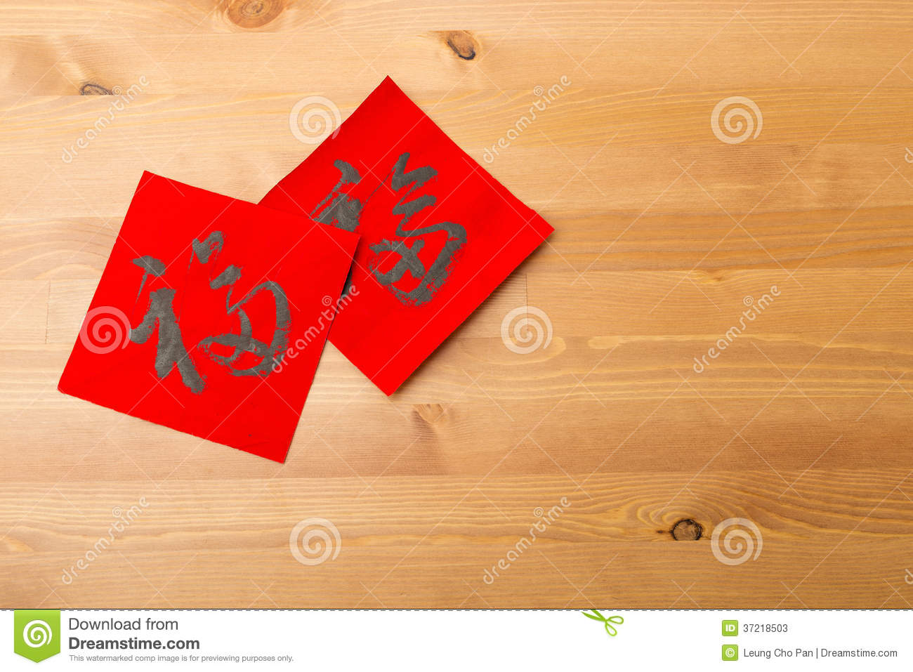 Chinese new year calligraphy word meaning is good luck stock chinese new year calligraphy word meaning is good luck buycottarizona