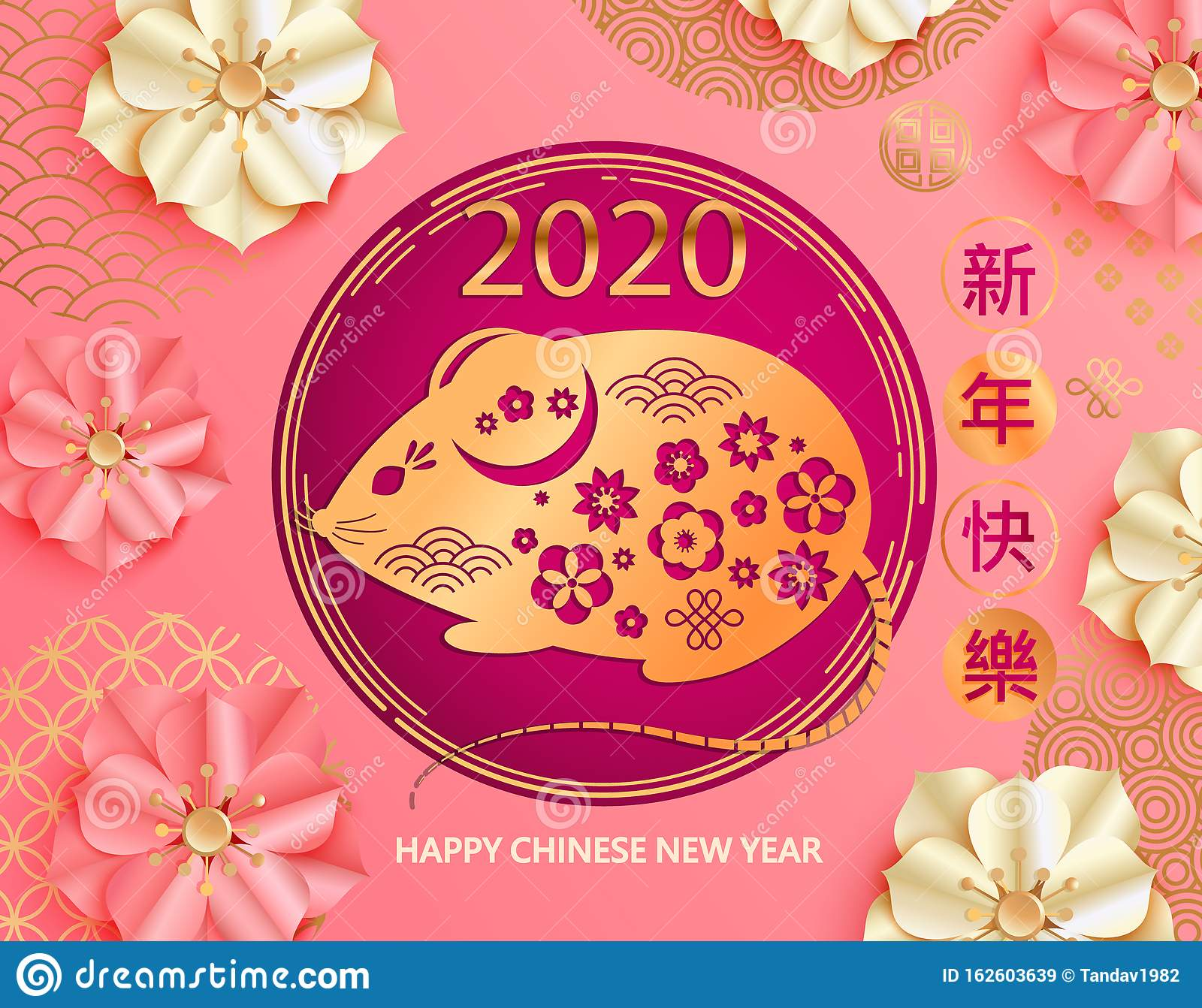 Chinese New Year Card With Golden Rat Stock Vector Illustration Of Festival 2020 162603639