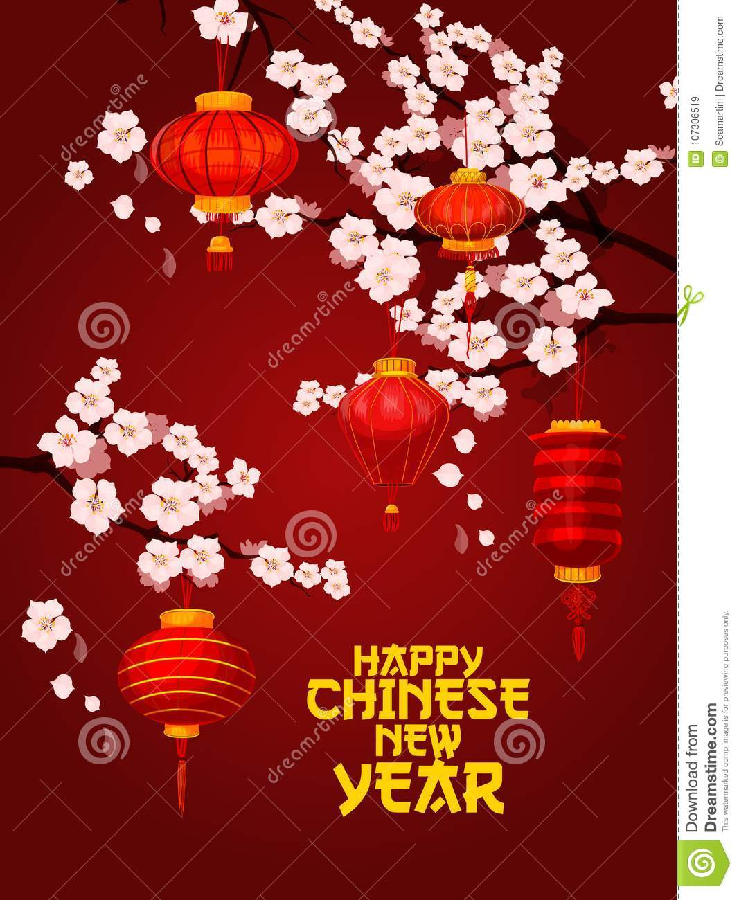 chinese new year card of lantern with plum blossom