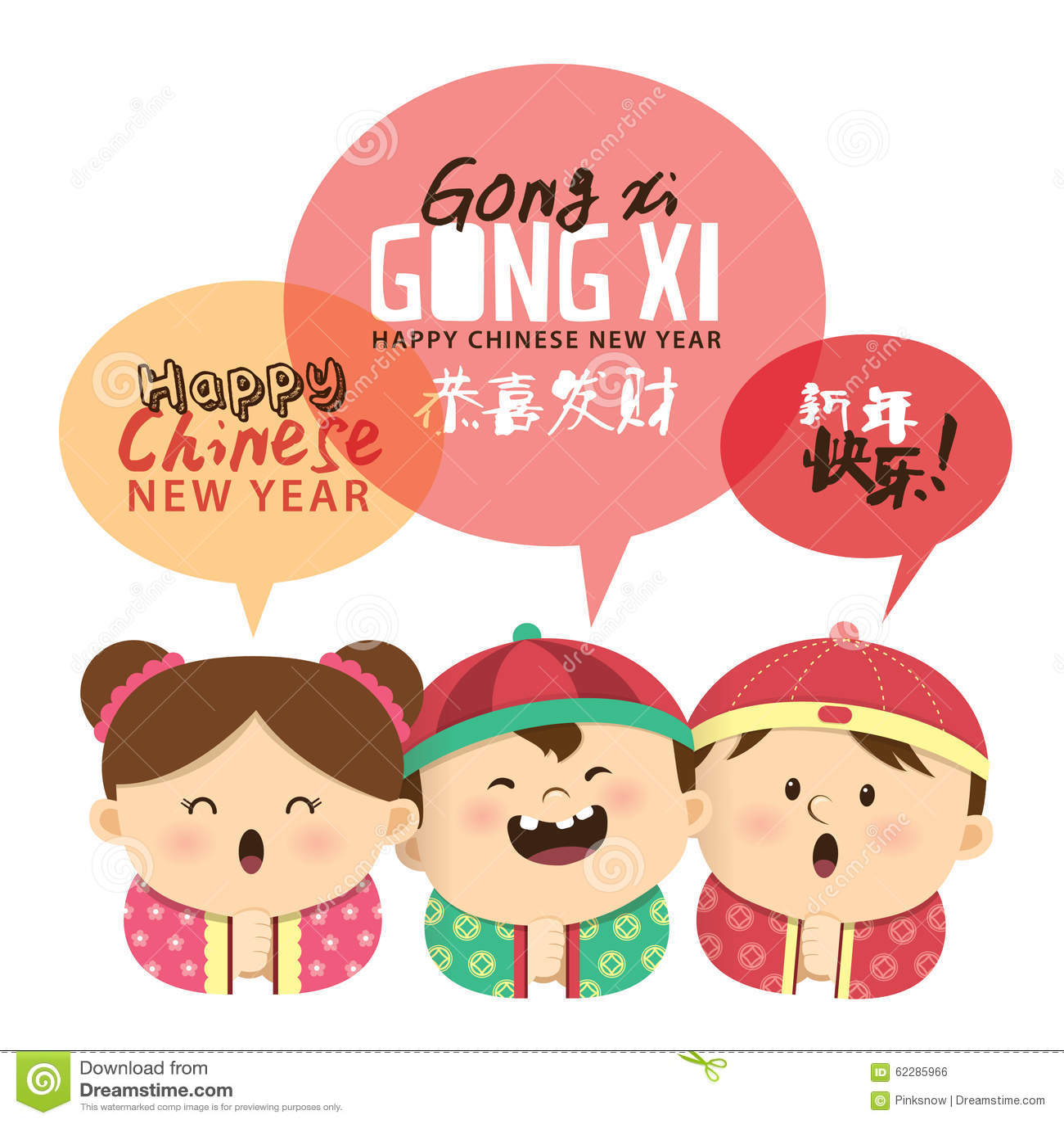 How to write happy lunar new year in korean wowknee m4hsunfo