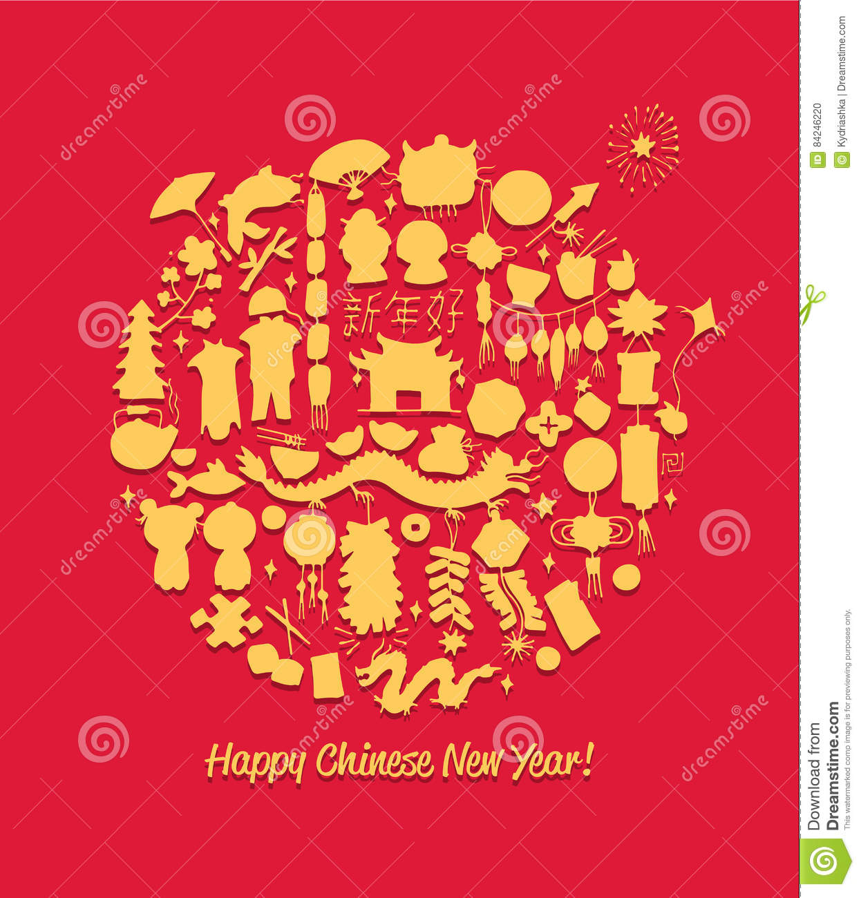 chinese new year card sketch for your design