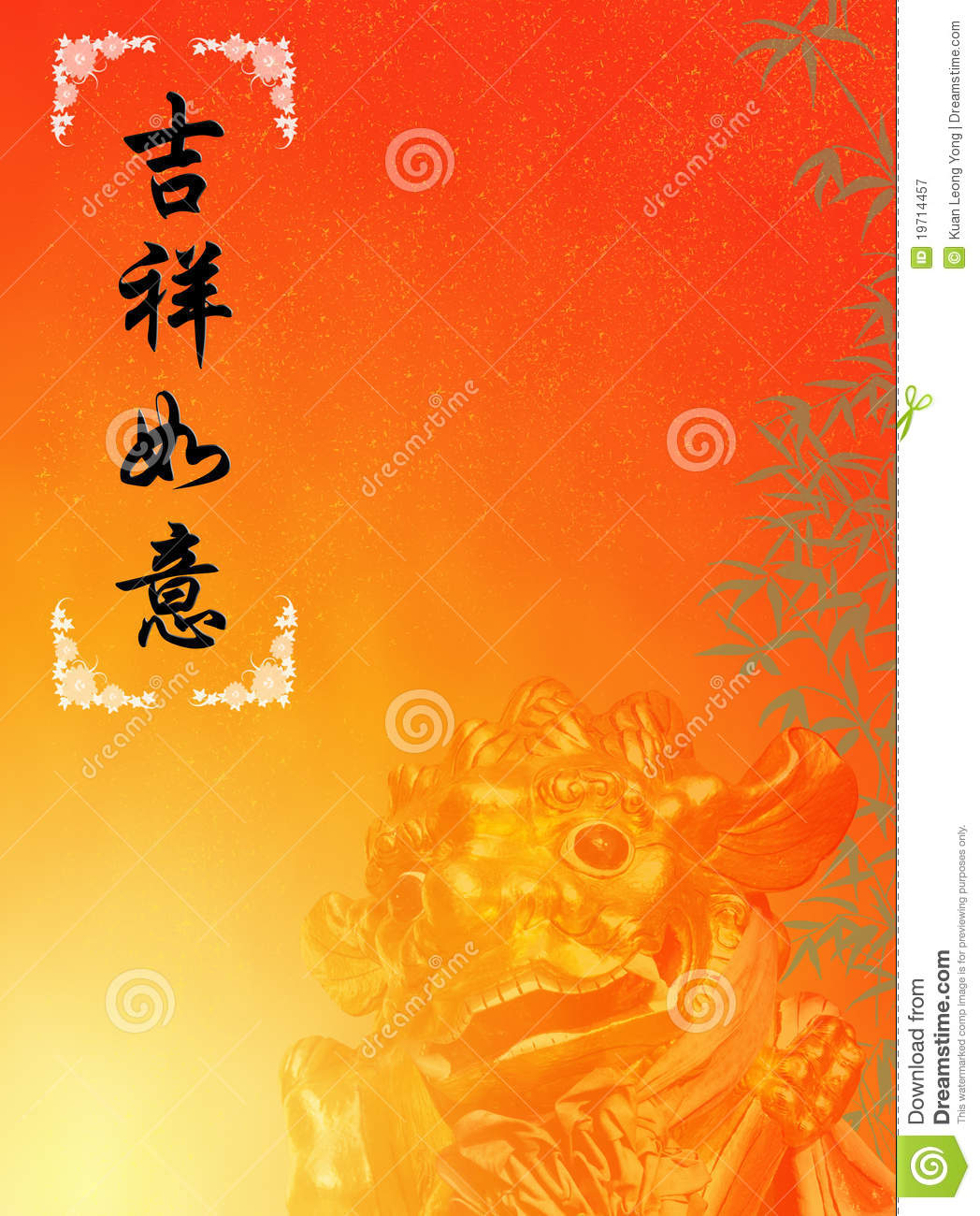 chinese new year card template stock illustration