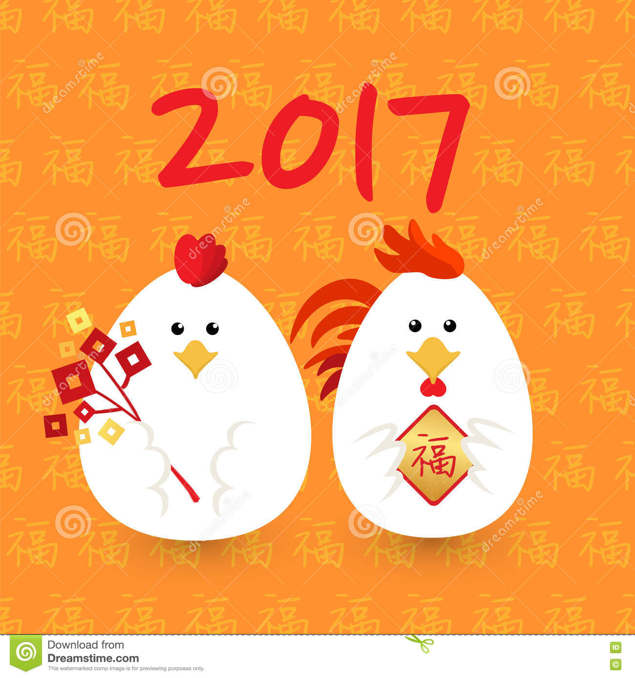 Chinese New Year Cards 2017 20 Favorite Chinese New Year S E Card