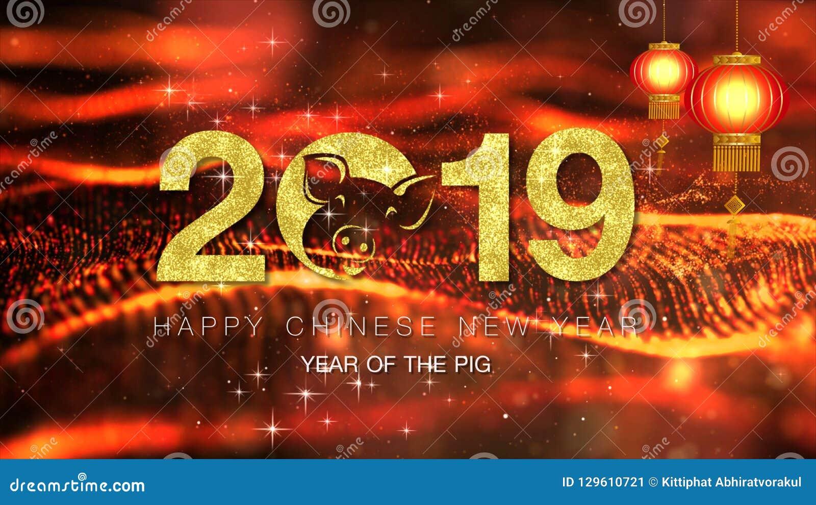 chinese new year celebration background