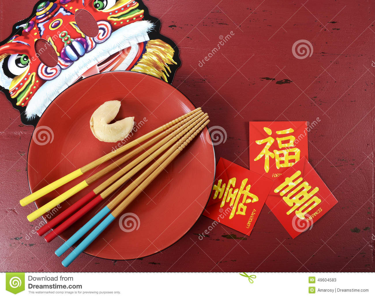 chinese new year celebration party table stock photo. Black Bedroom Furniture Sets. Home Design Ideas