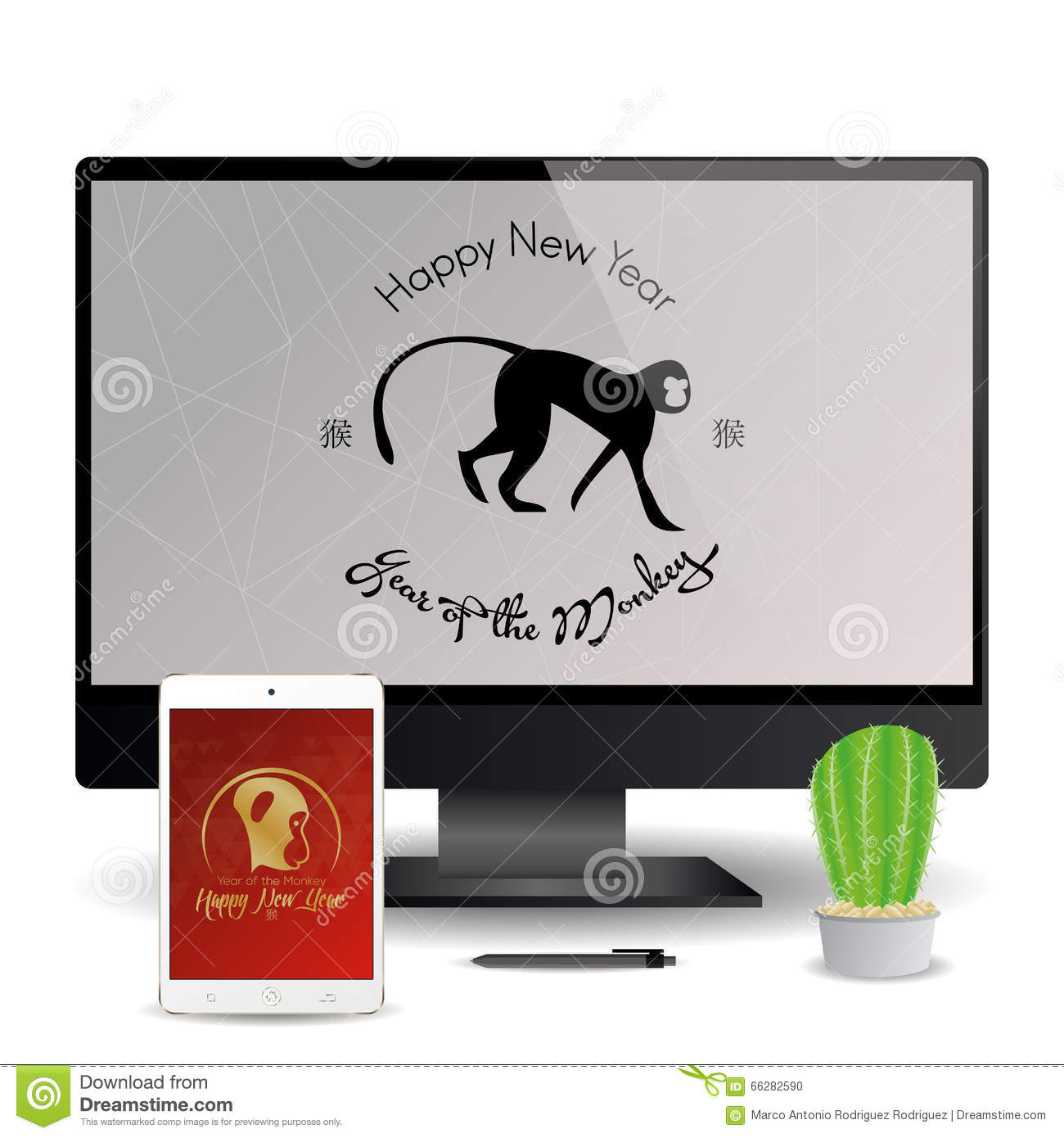 a cellphone and a computer screen with chinese new year screensavers