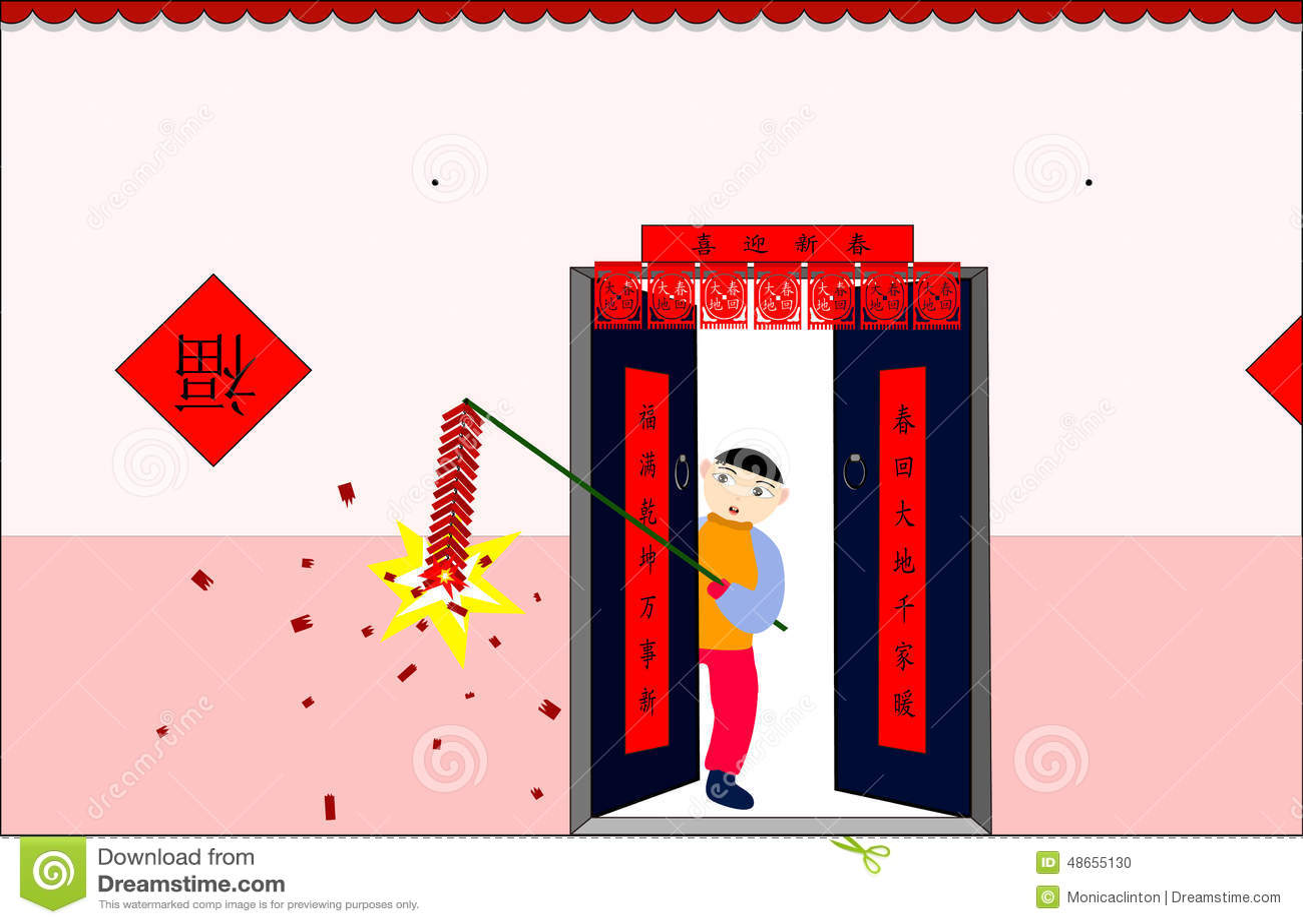 chinese new year custom - Chinese New Year Customs