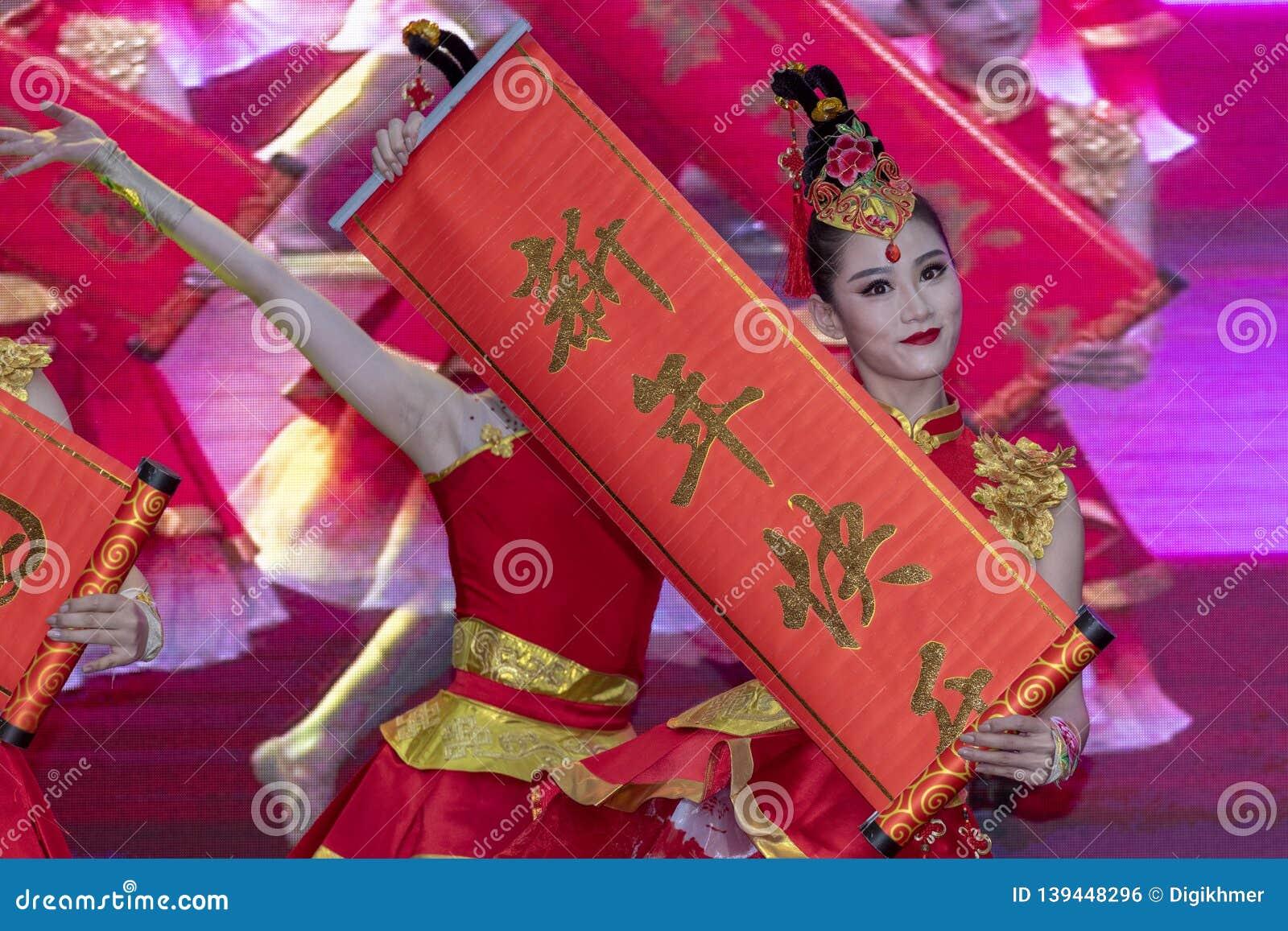 Chinese New Year 2019 - Dance performance