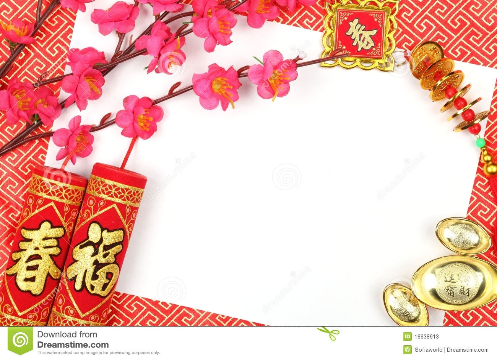Chinese New Year Decoration Stock Photos - Image: 16938913