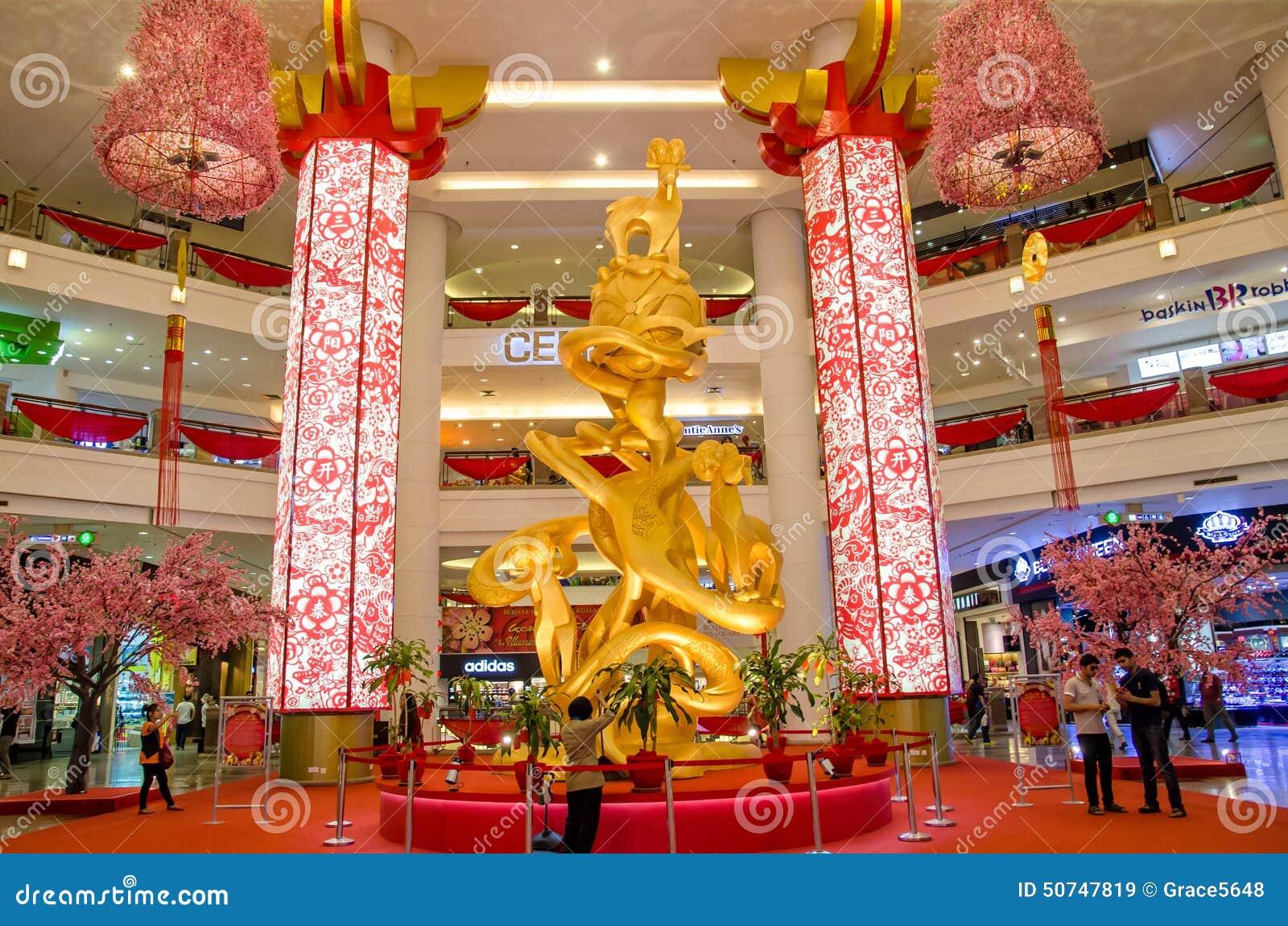 Chinese new year decoration in berjaya times squarekuala lumpur kuala lumpurmalaysia february 262015 decoration of the chinese new year in the centre court of the berjaya times squarekuala lumpur publicscrutiny Images