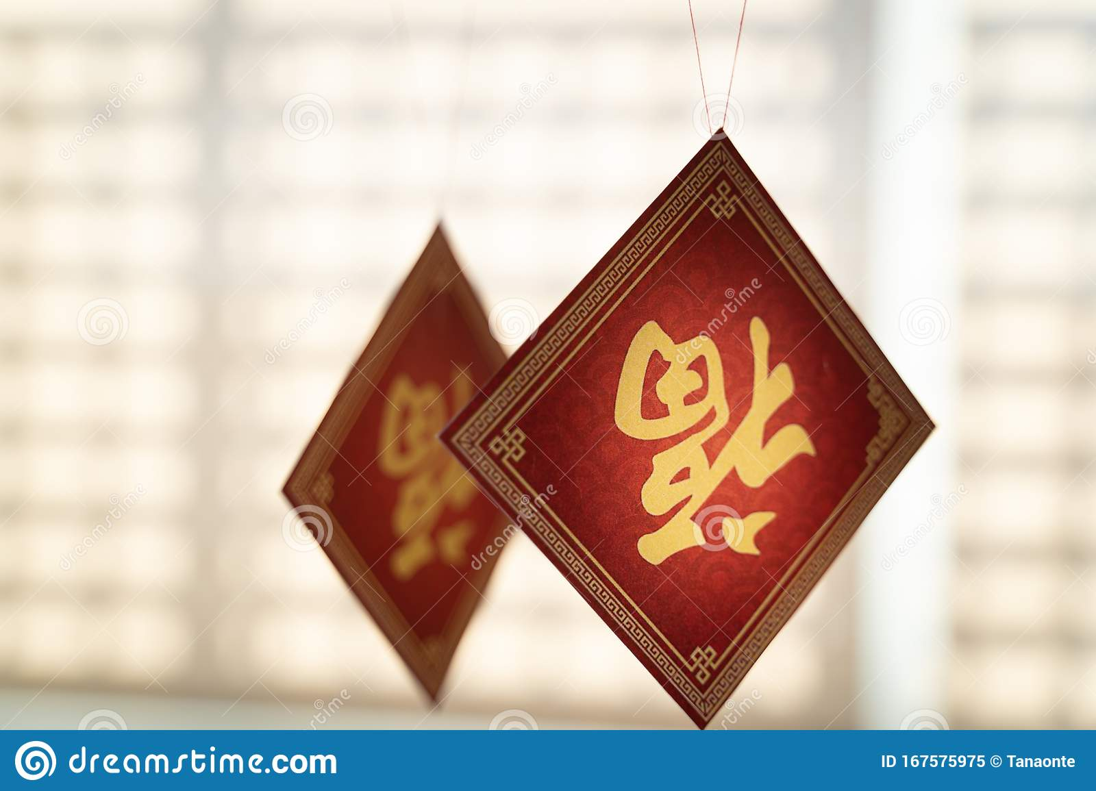 Chinese New Year Decoration With Character FU Displayed ...