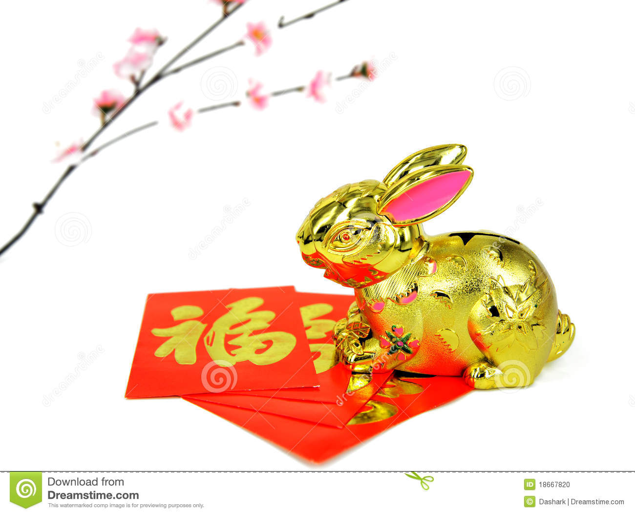 Chinese New Year Decoration Items Stock Photo - Image of ...