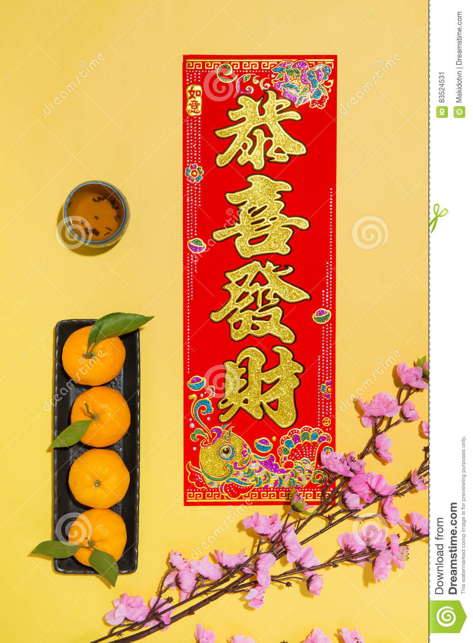 Chinese New Year Decoration Items On Yellow Background ...