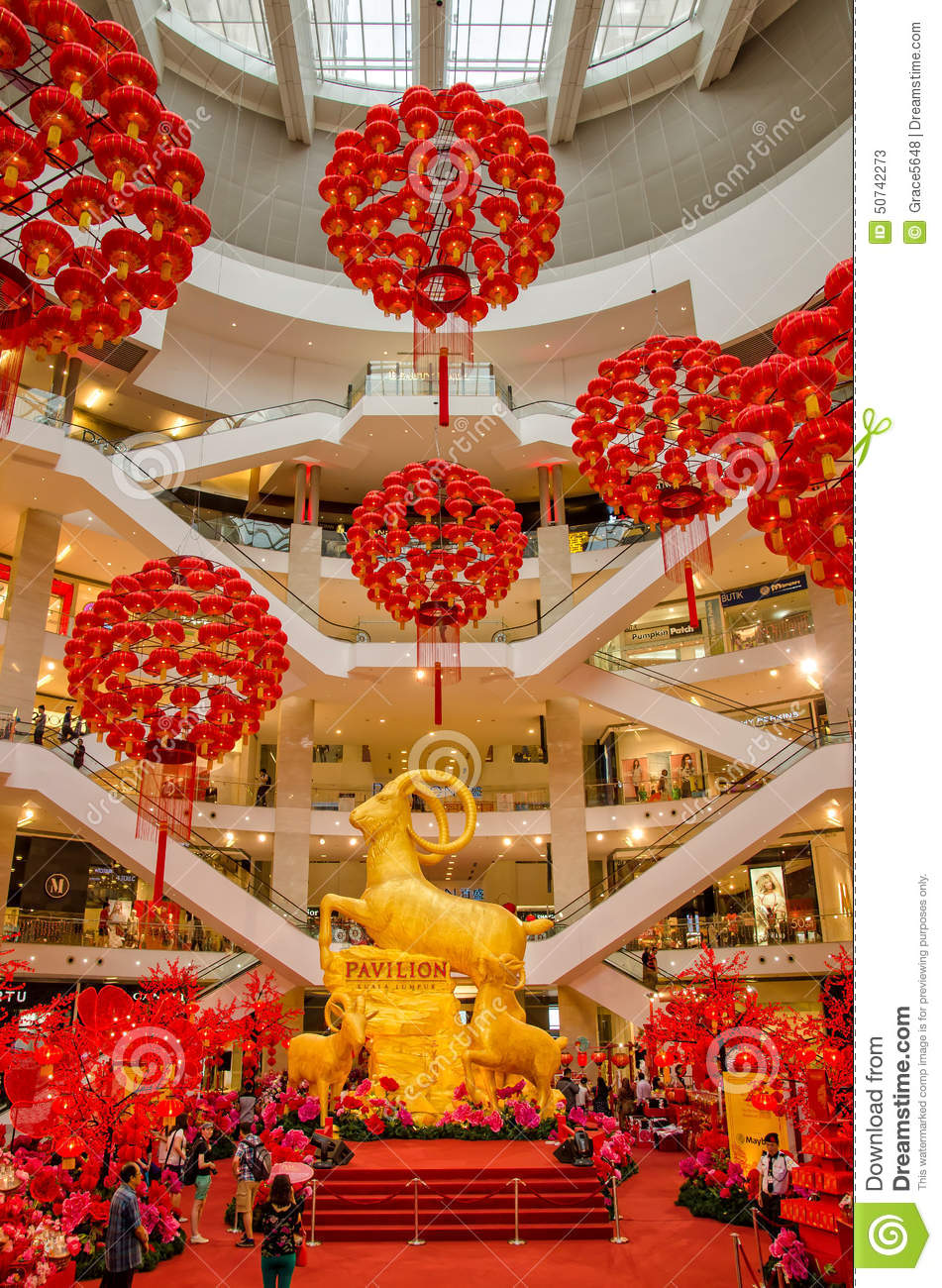 Interior of a chinese traditional pavilion stock image for Interior decoration for new year
