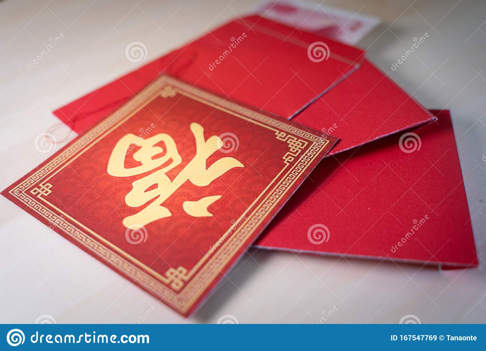 Chinese New Year Decoration With Red Envelopes And ...