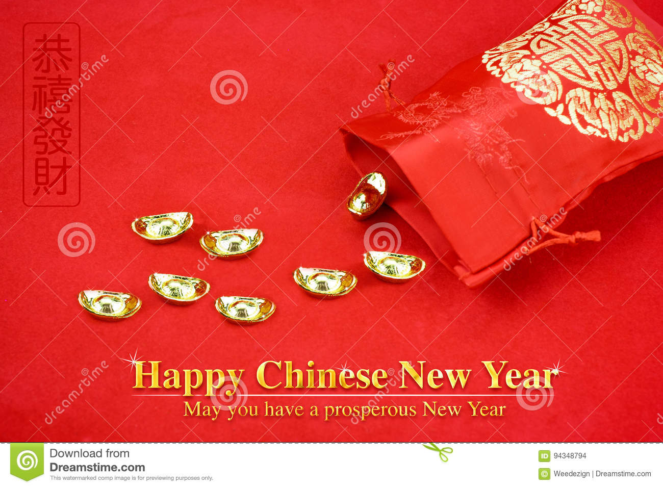 Chinese New Year Decoration: Red Fabric Packet Or Ang Pow ...
