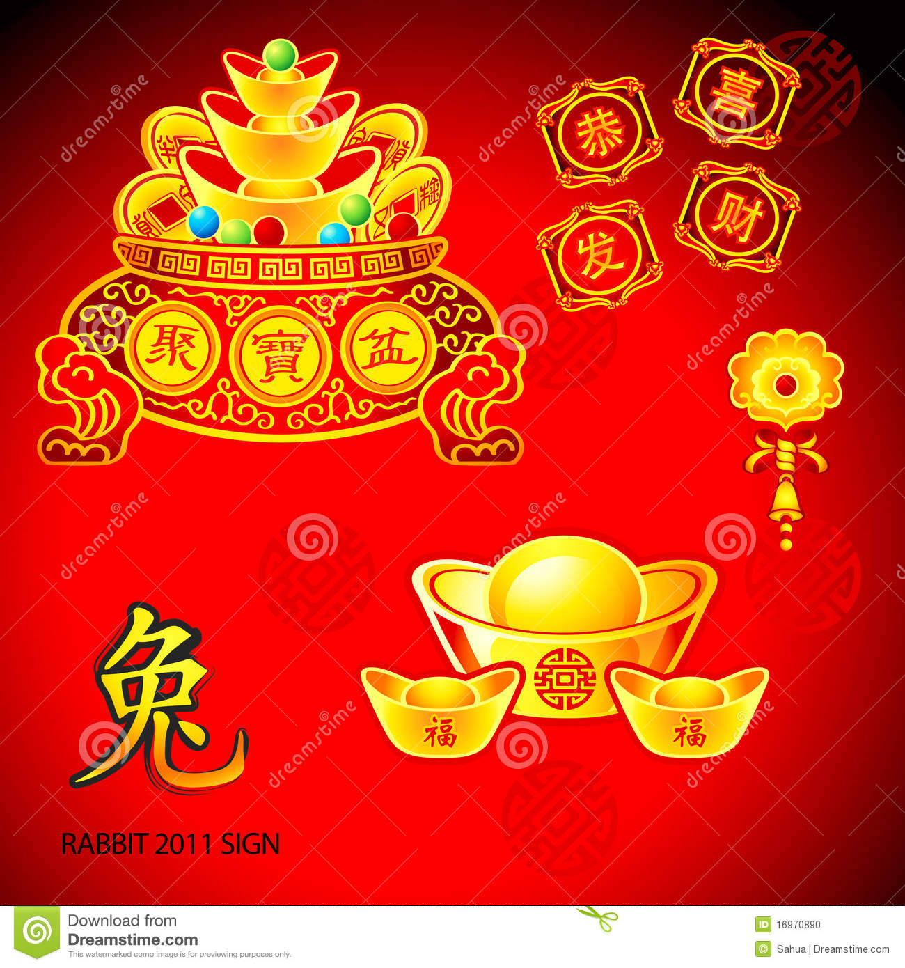 Chinese New Year Decoration Set 3 Stock Vector Illustration Of