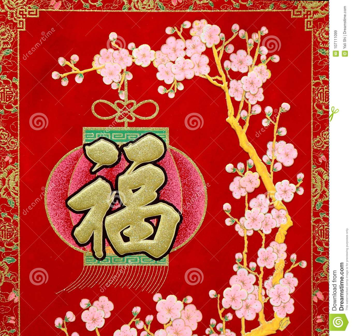 Chinese New Year Decorations And Lucky Symbols Editorial ...