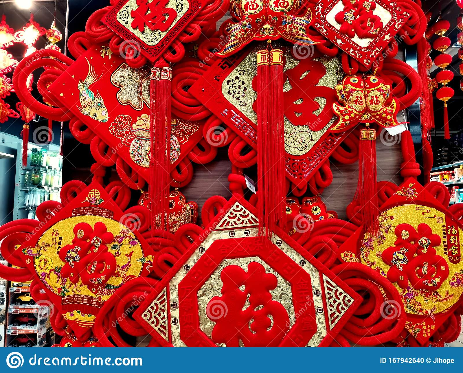 Chinese New Year Decotrations At Supermarket In Wuhan City ...