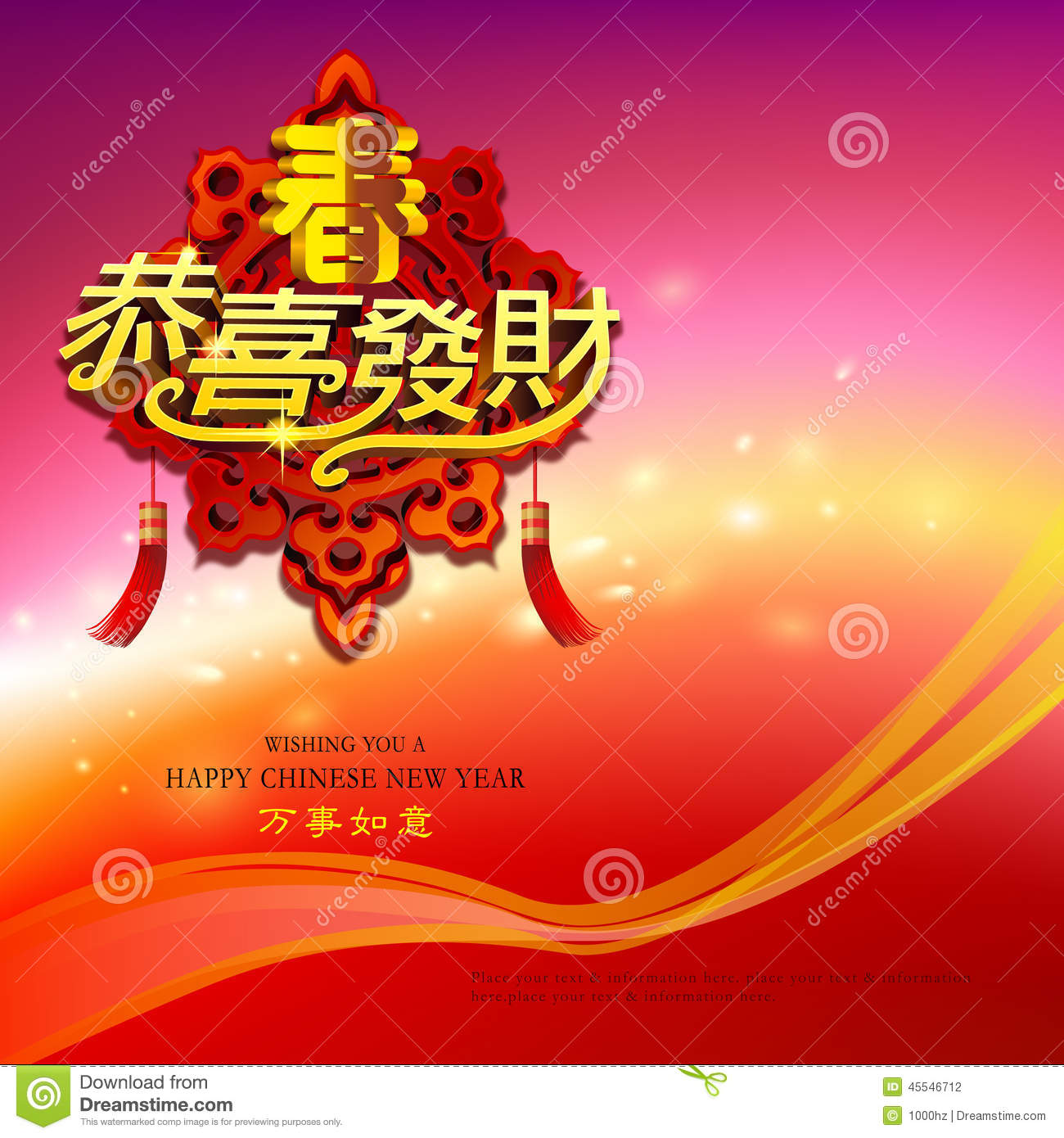 Chinese New Year Design stock vector. Illustration of ...