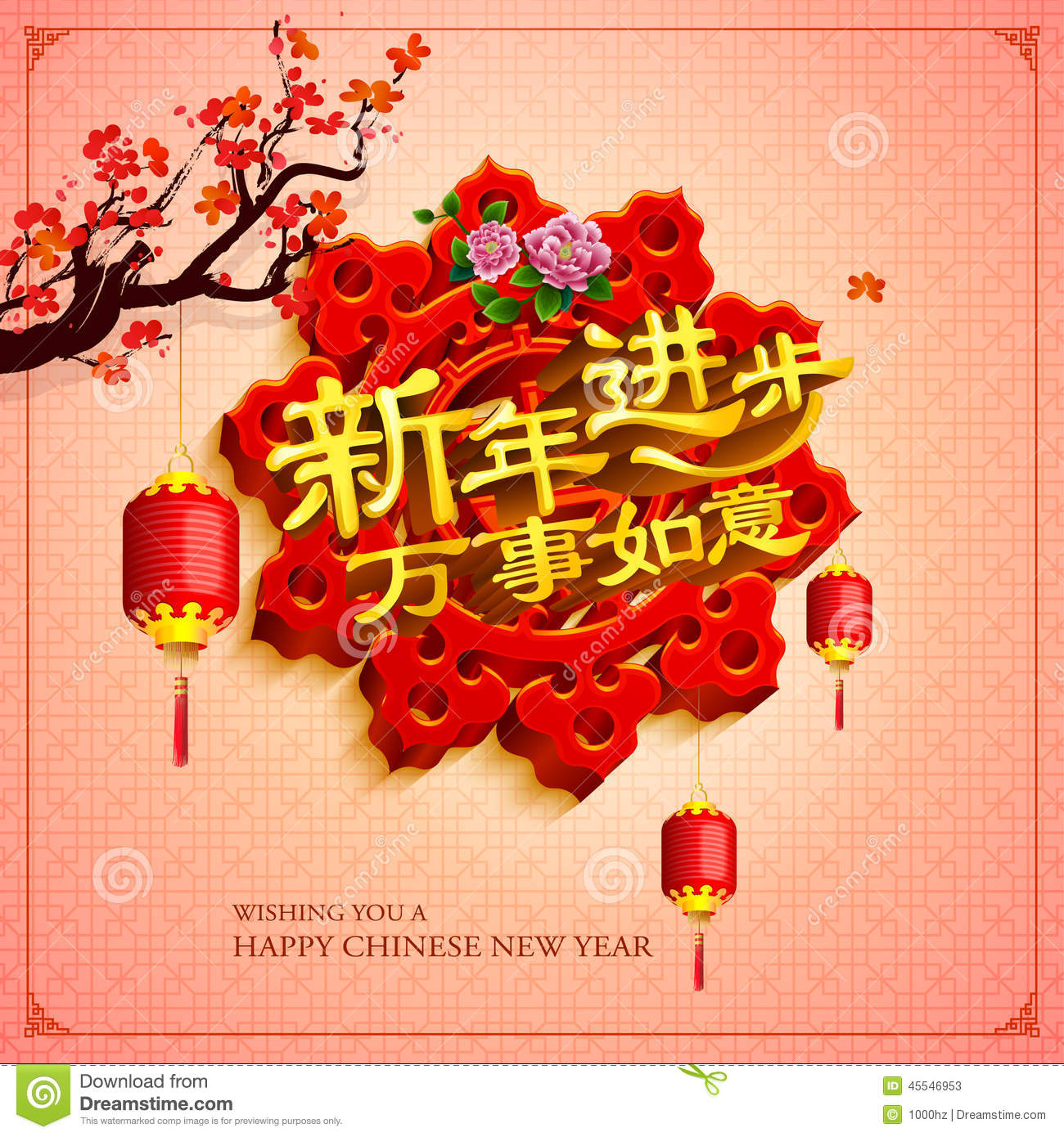 chinese new year graphic with greetings gong xi fa cai congratulations good fortune