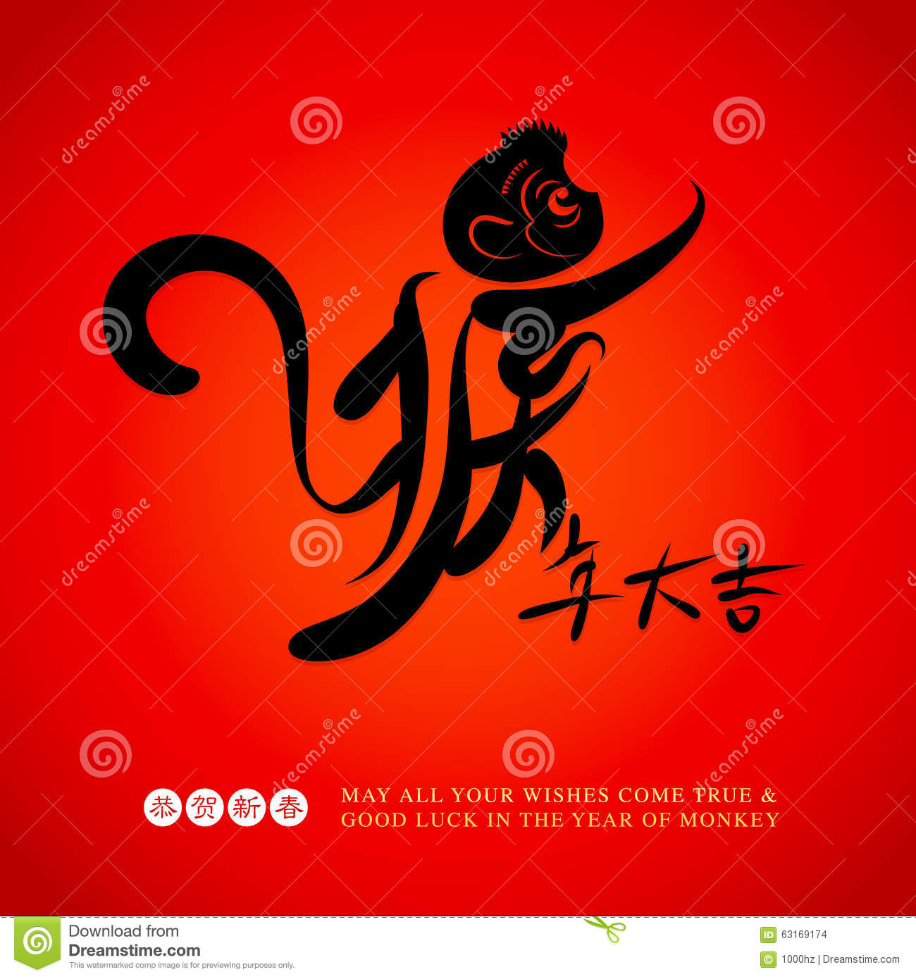 New Chinese New Year Greetings Words In Cantonese
