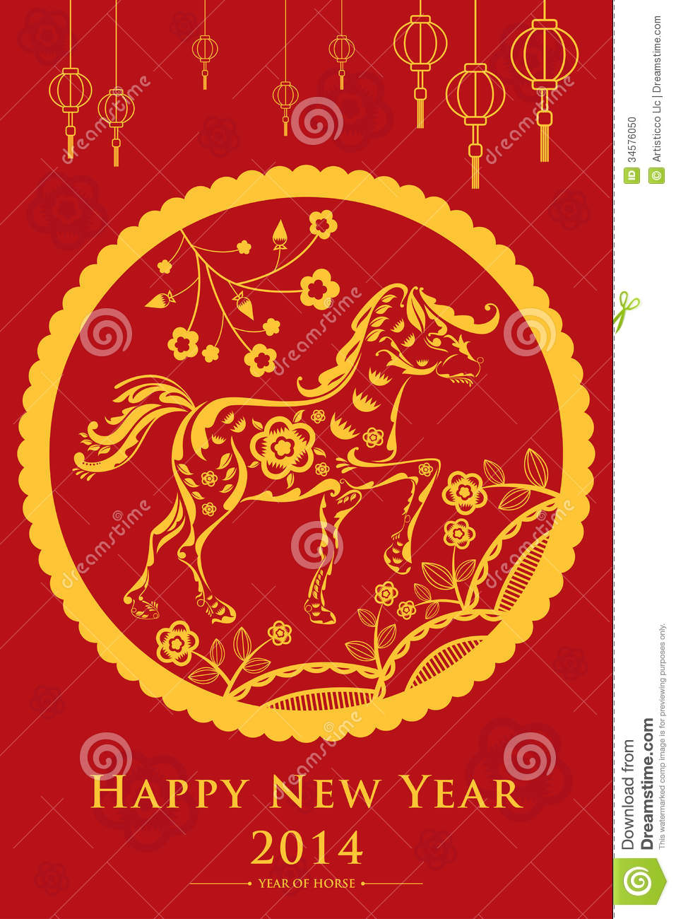 Chinese Calendar Illustration : Chinese new year design stock photo image