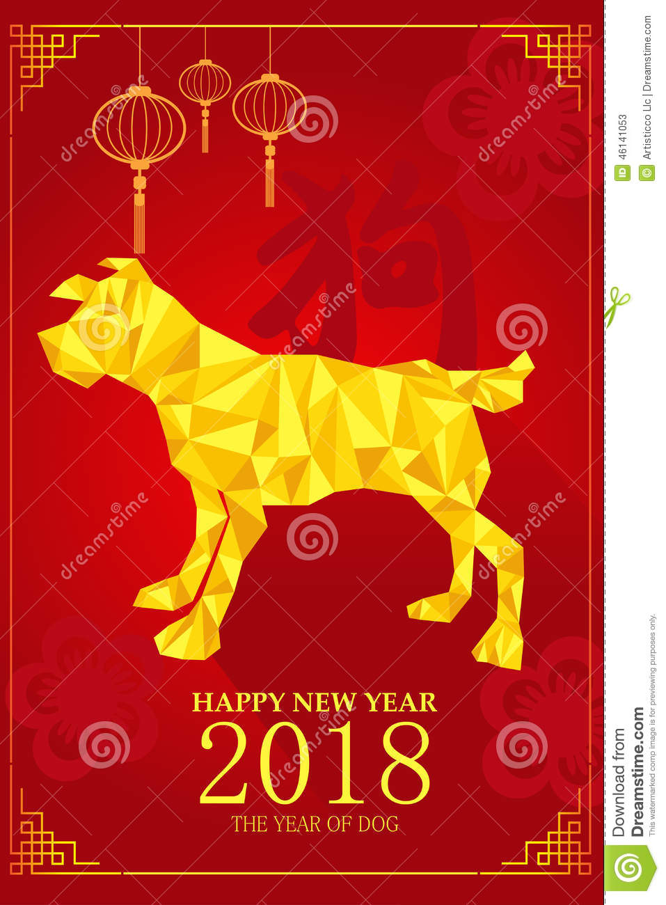 Chinese New Year Design For Year Of Dog Stock Illustration ...