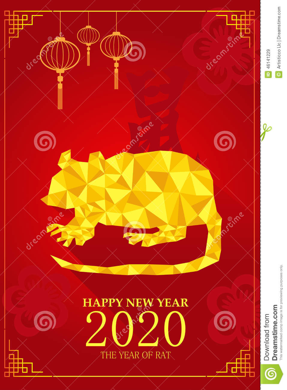 Year At A Glance Inspire2rise Turns 3 Years Old: Chinese New Year Design For Year Of Rat Stock Vector