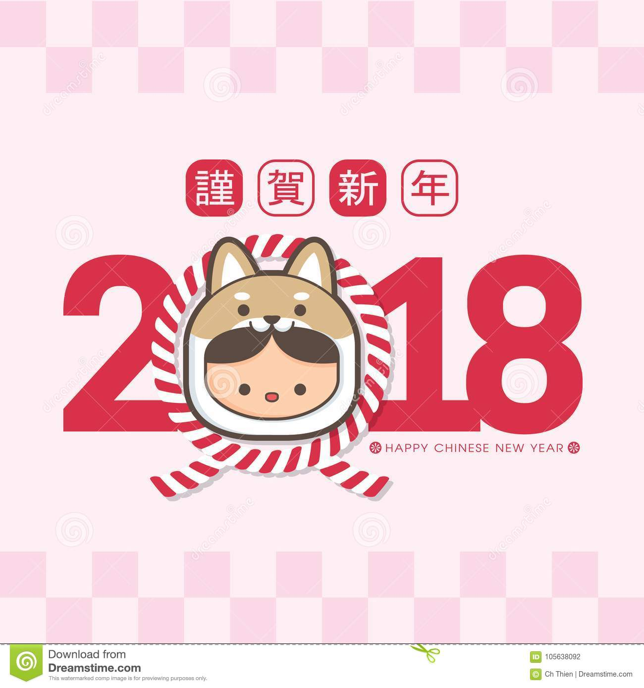 download 2018 chinese new year year of dog greeting card template cute boy and