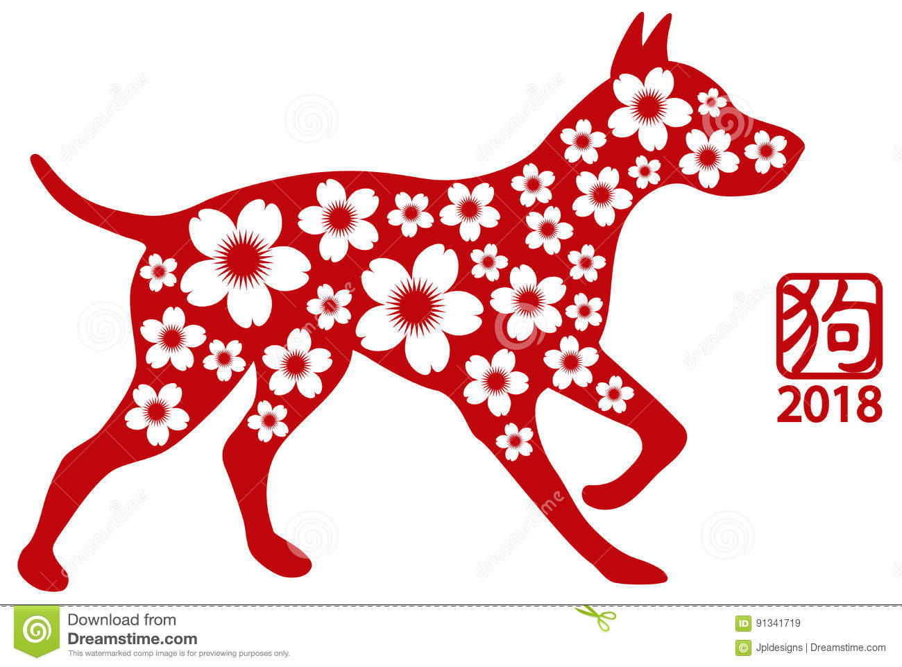 Chinese New Year Dog Red With Floral Pattern Vector