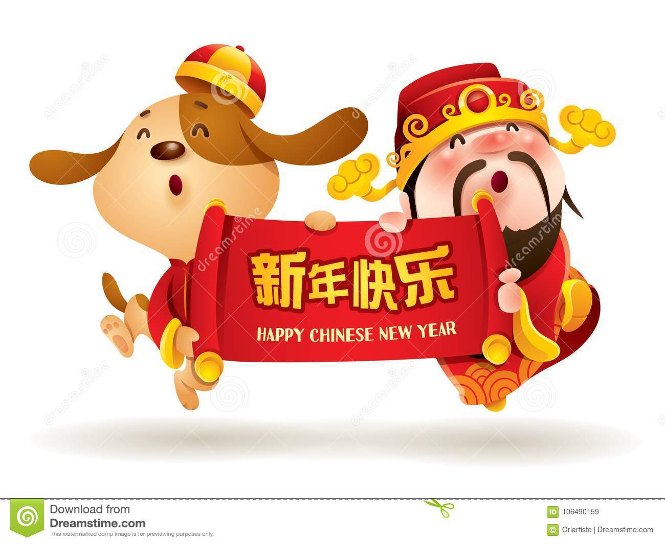 chinese new year chinese god of wealth and chinese zodiac dog with scroll