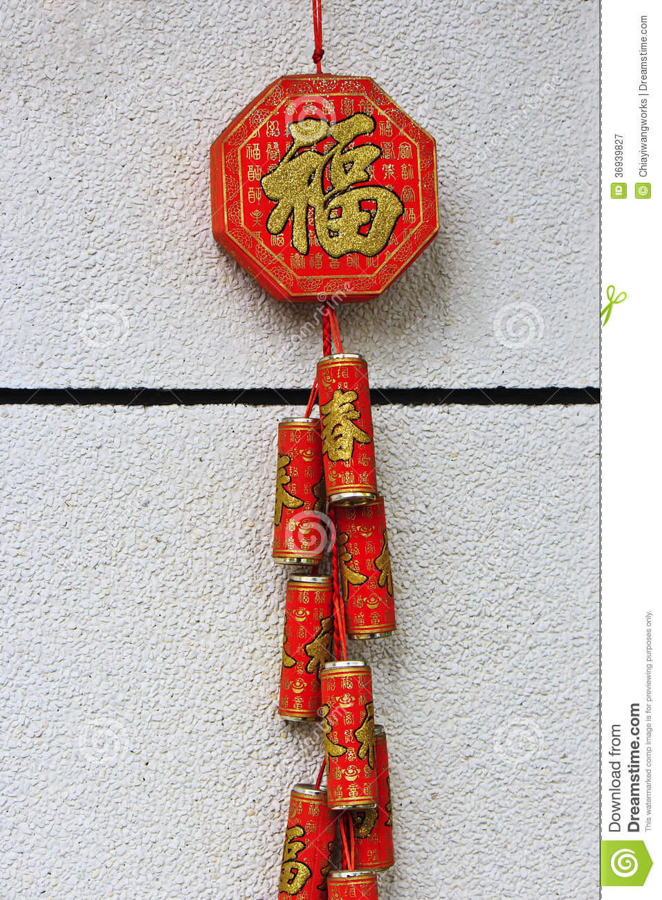 Chinese New Year firecracker decorations