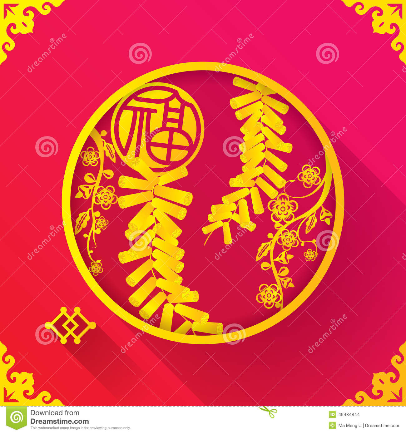 chinese new year firecracker design template