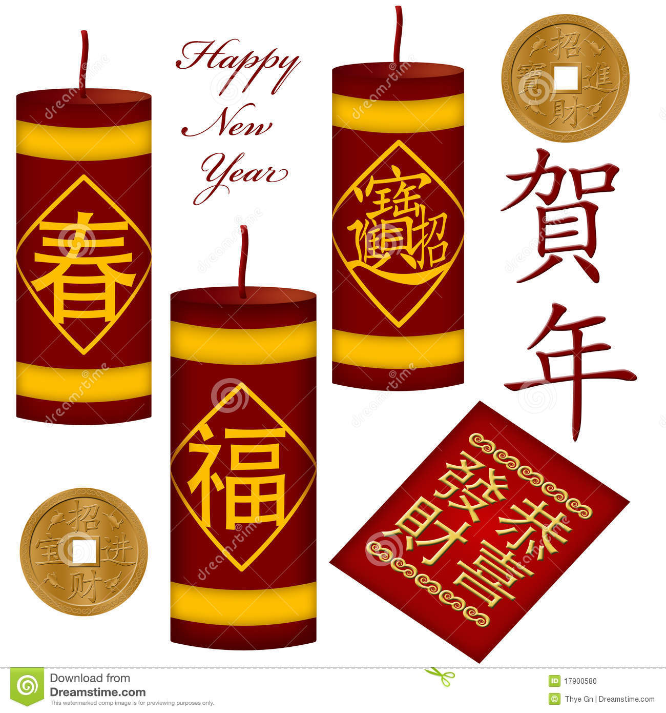 Chinese New Year Firecrackers With Red Packet Stock ...