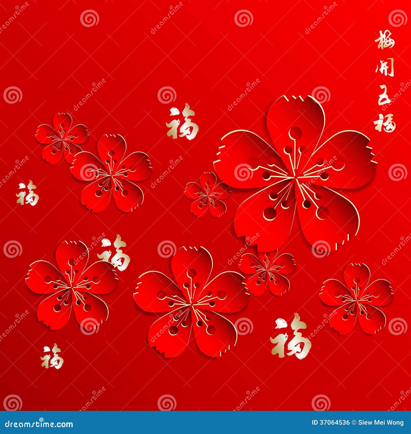 Chinese New Year Flower Background Royalty Free Stock Image - Image ...