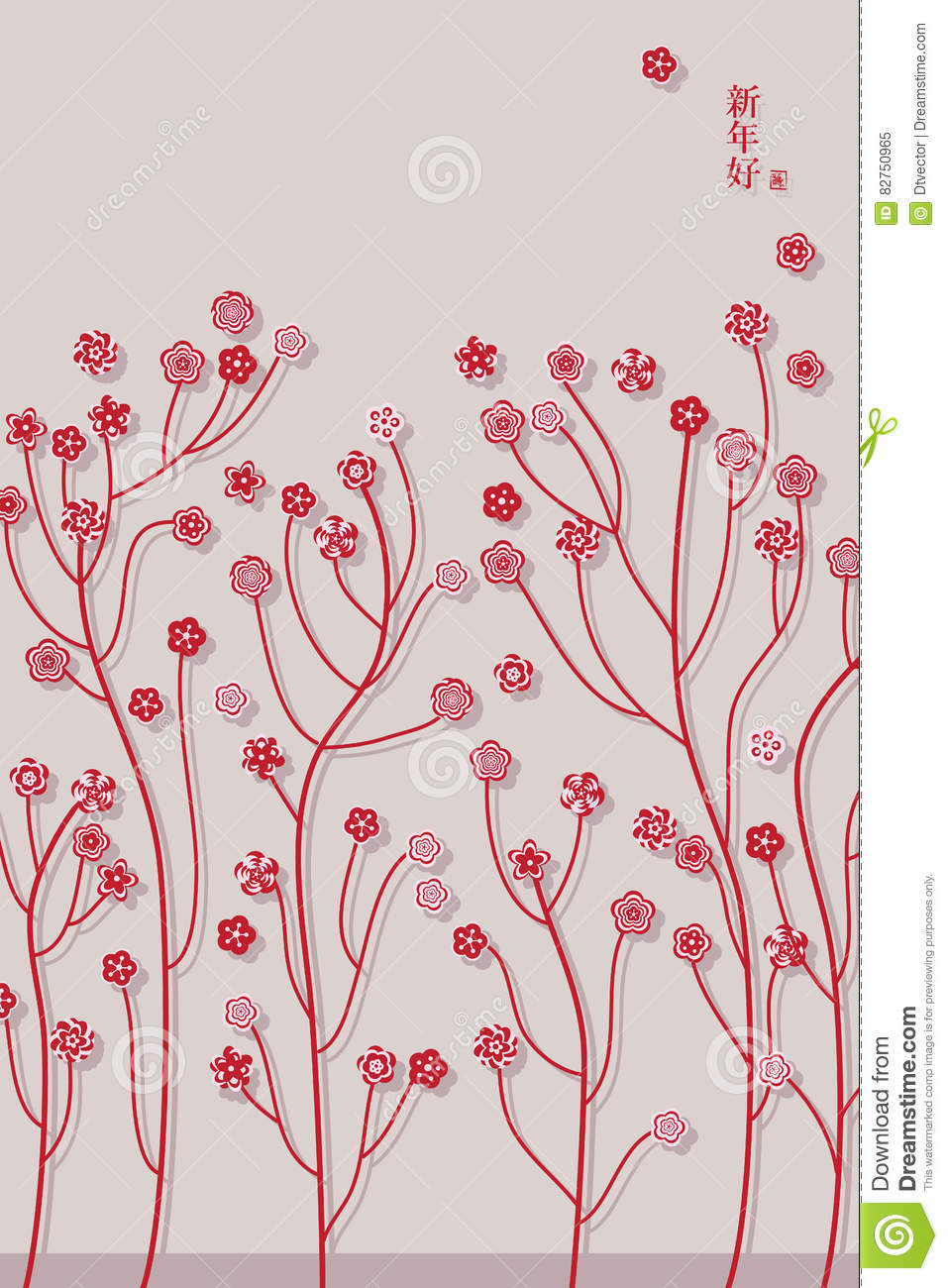 Chinese New Year Flower Tree Vertical Card Stock Vector ...