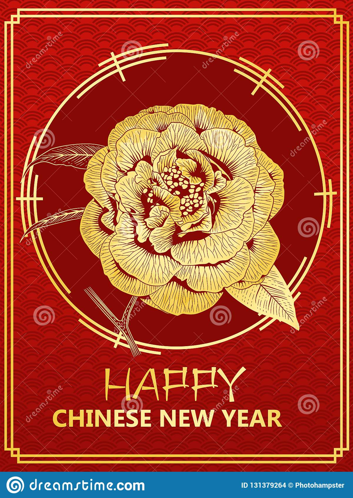 Chinese New Year Gift Card With Golden Peony Form Camellia ...