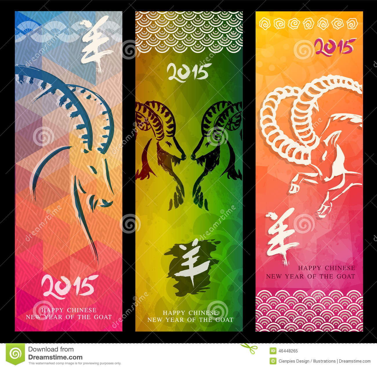 Chinese new year of the goat 2015 colorful banner set stock vector download chinese new year of the goat 2015 colorful banner set stock vector illustration of m4hsunfo